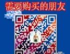中华练字板练字神器