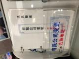 天津0元办照 工商注册 工商年检 工商代办