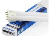 飞利浦 H管 H灯管 H型灯管平四针吸顶灯节能灯管PL-L24W