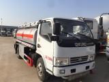 上海5吨油罐车厂家直销 包上牌 可分期