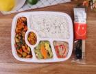 石家庄专业团餐,营养师搭配三环内免送