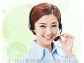 欢迎访问(威海海尔太阳能官方网站)各售后服务咨询电话欢迎您