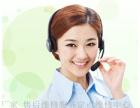 欢迎访问 滨州海尔空调 网站各点各中心售后服务咨询电话
