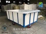 河南周转箱1100L印染推布车纺织行业大力推荐厂家