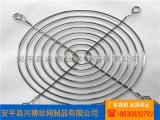兴博丝网制品专业供应轴流风机网罩-山西轴流风机网罩