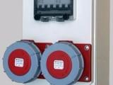 上海必胜易防水 壁挂式 移动检修插座箱