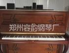 容韵钢琴,厂家直销,日韩原装进口二手钢琴低价批发零售