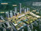 地标建筑深圳北站一手写字楼层高9米地铁直通香港