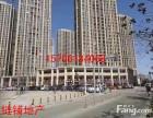 南长区核心中南路住宅底商,60平,仅157万,纯一楼,急