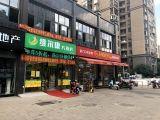 宝龙万象城 高端连锁品牌店 社区门口双门面