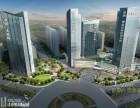 赣州地标建筑,总高165,38层,三龙聚龟