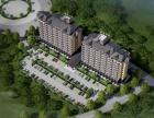 宝地斯帕温泉公寓一层送小院 15.88万 1室1厅1卫宝地斯帕温