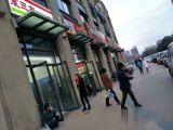 曲江核心位置,旺铺出售客流量广,铺子在营业中