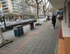 成熟商铺,地铁口 总价低,回报率高达7%