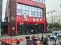 急售梅村五洲国际现租给肯德基带租约60万出售