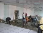 上海旧房翻新粉刷 办公室隔断粉刷装修,铝合金玻璃隔断