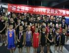 天津市成人青少年儿童武术散打暑假培训班