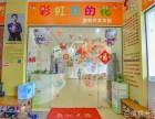龙岗早教 为0 6岁幼儿提供一站式服务