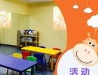 宁波鄞州、江东区暑假幼儿全日托班火热报名中