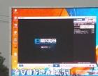 桂林LED灯屏幕安装