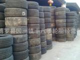 旧轮胎批发零售二手轮胎12寸---22寸及各型号客货车轮工程车轮
