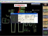 ET2018服裝打版軟件 ET服裝CAD帶加密鎖送教程