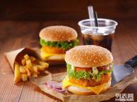 兰州快餐汉堡加盟费用 贝克汉堡招商 半价优惠还送设备