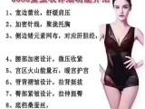 北京丰台美人计塑身衣多少钱一套如何代理