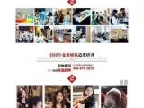 上海黄浦 韩式新娘妆 上海韩国缤妮 优选品牌