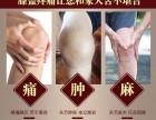 膝关节滑膜炎贴什么膏药 重庆正规治疗滑膜炎的膏药