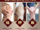 滑膜炎中医怎么治疗 告别滑膜炎让你远离疼痛