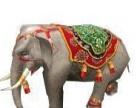 大象同城配送