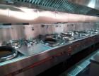 杭州厨房设备回收,杭州物资回收公司,专业高价回收