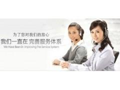 欢迎进入~上海前锋锅炉售后服务 全国热线-欢迎您!