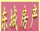 淮海南路厂房出租有三项电做厂房或仓库交通方便