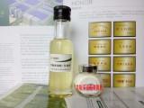 共轭亚油酸 减肥保健原料现货 厂家供应
