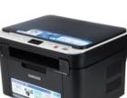 三星3201G扫描打印复印一体机出售