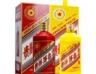 马年茅台酒回收洋酒红酒报价 回收新老茅台酒专业回收