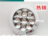 劳士照明新国标超薄LED感应应急消防强启吸顶灯 L144