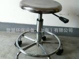 防静电PU椅子,防静电工作椅,防静电凳子,不锈钢凳子,防静电圆凳