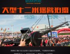 广州摇臂录像多少钱 广州航拍拍多少钱 广州航怕价格