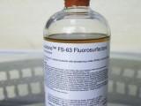 杜邦氟表面活性剂FS-60
