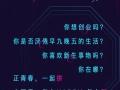 【飞马无人机俱乐部】加盟官网/加盟费用/项目详情