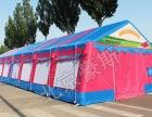 户外大型充气帐篷事宴婚宴婚庆充气帐篷红白喜事流动大棚帐篷厂家