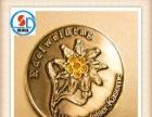工厂定做金属奖牌 比赛奖牌定制 活动庆典奖章制作