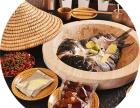 云南蒸汽石锅鱼加盟专业提供,三明草帽石锅鱼加盟