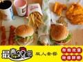炸鸡汉堡品牌最高鸡密,消费者好评如潮的餐饮项目
