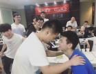 重慶PHP培訓學校哪個好?學PHP好找工作嗎?