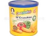 嘉宝有机蔬菜泡芙条 富含钙铁锌42G 宝宝必备零食 非膨化食品