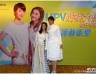 阿SA 梁咏琪呼吁关注宫颈健康,接种9价HPV疫苗